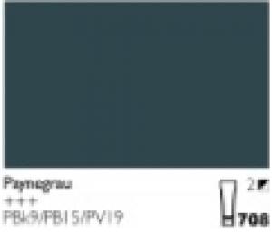 Talens Cobra Wasservermalbare Oelfarbe B 708 S2 Paynegrau