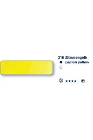 Schmincke Ölfarben Mussini  Tube 35ml 216 S3 Zitronengelb