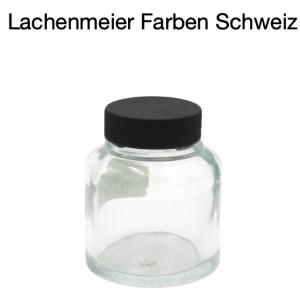 Badger Airbrushpistole Ersatzteil 50-0053 Glastopf gross 60ml mit Deckel